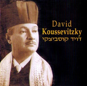 david koussevitsky
