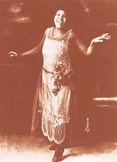 Bessie Smith 1923